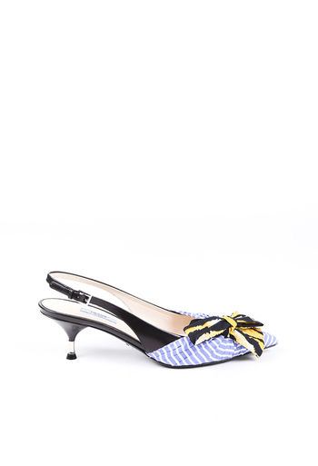 Striped Satin Pointed Slingback Pumps